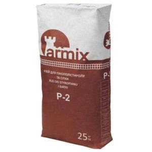 Клей для пінопласту та сітки Армікс P-2