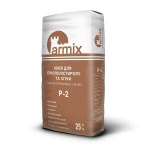 Клей-для-пінопласту-та-сітки-Armix-P-2