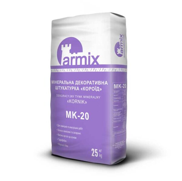 Штукатурка-короїд-Armix-MK-20