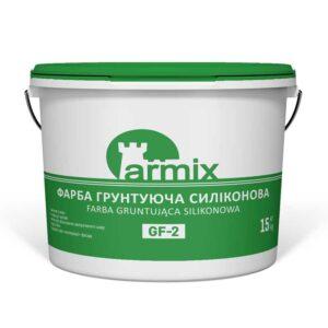 Силіконова фарба грунт Армікс GF-2